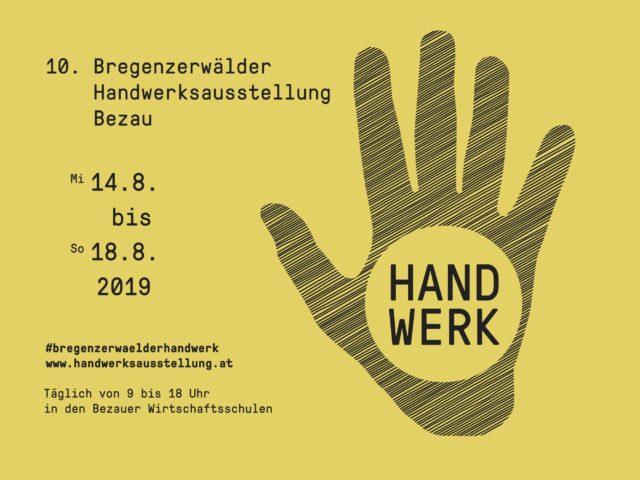 10. Bregenzerwälder Handwerksausstellung